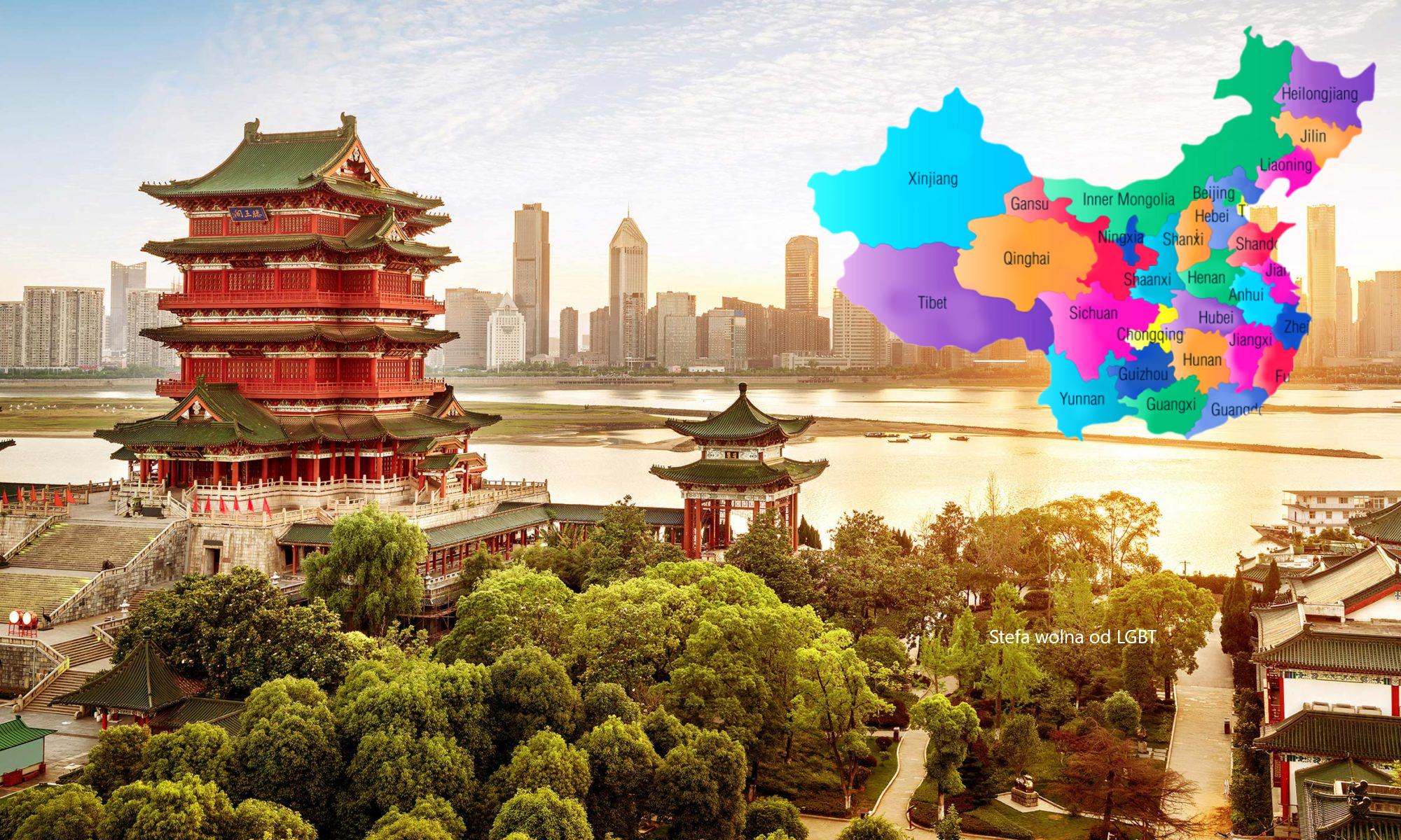 Chiński Kanał Informacyjny